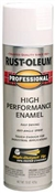 Professional High Performance Enamel Spray - Semi-Gloss White