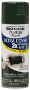 2X Painter's Touch Spray Paint Gloss Hunter Green