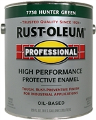 Professional High Performance Protective Enamel, Hunter Green