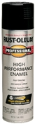 Professional High Performance Enamel Spray - Gloss Black