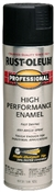 Professional High Performance Enamel Spray - Flat Black