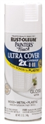 2X Painter's Touch Spray Paint Gloss White