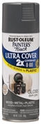 2X Painter's Touch Spray Paint Gloss Dark Gray