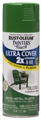 2X Painter's Touch Spray Paint Gloss Meadow Green
