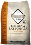 Chicken & Rice Adult Dog Food, 40 Lb