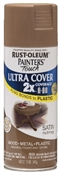 2X Painter's Touch Spray Paint Satin Nutmeg