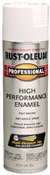 Professional High Performance Enamel Spray - Gloss White